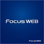 Doing1248さんの「FocusWEB」のロゴ作成への提案