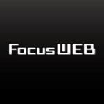 atomgraさんの「FocusWEB」のロゴ作成への提案