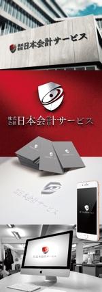 katsu31さんの会社HPや受付サイン、印刷物などに使用するロゴの作成をお願いしますへの提案