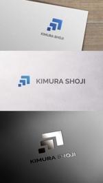 zeross_designさんのリサイクルショップを運営する本社ロゴへの提案