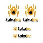 24taraさんの建設会社のロゴ(ワードロゴと蜘蛛をモチーフにしたロゴ)への提案