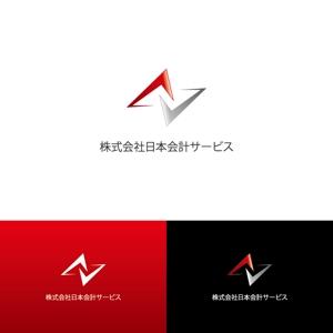 NOZIさんの会社HPや受付サイン、印刷物などに使用するロゴの作成をお願いしますへの提案
