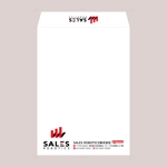 ichimaruyonさんの封筒・クリアファイルデザインへの提案