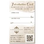 reikawatanabeさんのリラクゼーションサロン「kimochidokoro premium」お客様紹介カードのデザイン作成依頼への提案