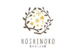 t-uekuboさんの星の子こども園のロゴへの提案