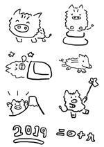 yamabouzuさんの年賀状のデザイン 「亥」のイラスト6種類ほど 昨年までのイメージサンプルあり♪への提案