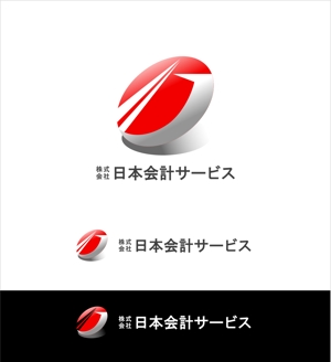 Suisuiさんの会社HPや受付サイン、印刷物などに使用するロゴの作成をお願いしますへの提案