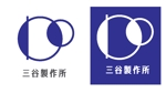 kanmaiさんの会社 ロゴへの提案