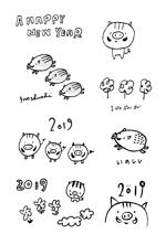coque0033さんの年賀状のデザイン 「亥」のイラスト6種類ほど 昨年までのイメージサンプルあり♪への提案