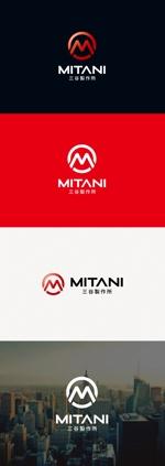 tanaka10さんの会社 ロゴへの提案