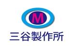s-tokaiさんの会社 ロゴへの提案