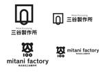 YoshiakiWatanabeさんの会社 ロゴへの提案