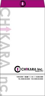 hata4521さんの急募:コンサルティング会社の封筒のデザインへの提案