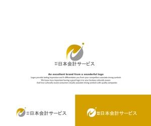 hope2017さんの会社HPや受付サイン、印刷物などに使用するロゴの作成をお願いしますへの提案