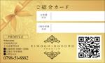 miyabi205さんのリラクゼーションサロン「kimochidokoro premium」お客様紹介カードのデザイン作成依頼への提案