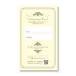 iijimamasayoさんのリラクゼーションサロン「kimochidokoro premium」お客様紹介カードのデザイン作成依頼への提案