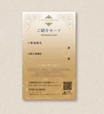 2kaidou809さんのリラクゼーションサロン「kimochidokoro premium」お客様紹介カードのデザイン作成依頼への提案