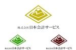 adtomさんの会社HPや受付サイン、印刷物などに使用するロゴの作成をお願いしますへの提案