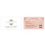 ak0512さんのリラクゼーションサロン「kimochidokoro premium」お客様紹介カードのデザイン作成依頼への提案