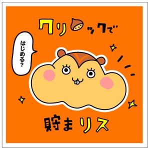 hiromi-nuさんの【公式】バリューコマース x Lancers キャラクターコンテストへの提案