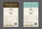 yoppy-N0331さんのリラクゼーションサロン「kimochidokoro premium」お客様紹介カードのデザイン作成依頼への提案