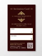 aoifuneさんのリラクゼーションサロン「kimochidokoro premium」お客様紹介カードのデザイン作成依頼への提案
