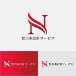 drkigawaさんの会社HPや受付サイン、印刷物などに使用するロゴの作成をお願いしますへの提案
