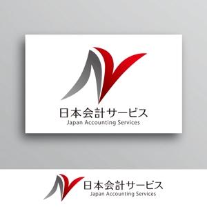 White-designさんの会社HPや受付サイン、印刷物などに使用するロゴの作成をお願いしますへの提案