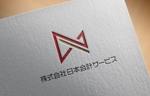 FISHERMANさんの会社HPや受付サイン、印刷物などに使用するロゴの作成をお願いしますへの提案