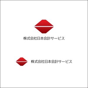 queuecatさんの会社HPや受付サイン、印刷物などに使用するロゴの作成をお願いしますへの提案