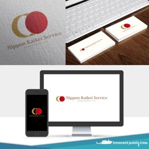 nekosuさんの会社HPや受付サイン、印刷物などに使用するロゴの作成をお願いしますへの提案