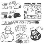 yukasabreさんの年賀状のデザイン 「亥」のイラスト6種類ほど 昨年までのイメージサンプルあり♪への提案