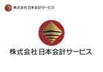 YoshiakiWatanabeさんの会社HPや受付サイン、印刷物などに使用するロゴの作成をお願いしますへの提案