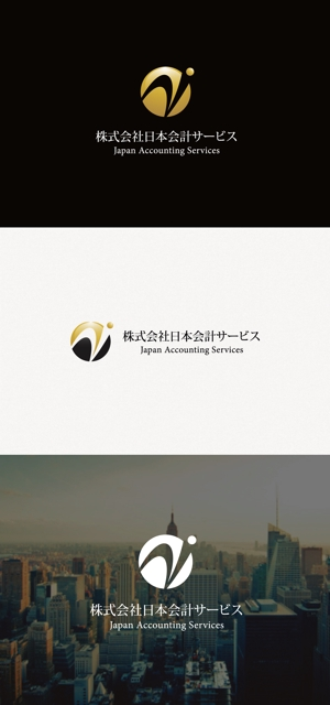 tanaka10さんの会社HPや受付サイン、印刷物などに使用するロゴの作成をお願いしますへの提案