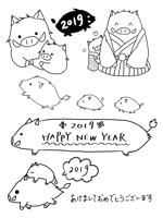 MamiKataokaさんの年賀状のデザイン 「亥」のイラスト6種類ほど 昨年までのイメージサンプルあり♪への提案