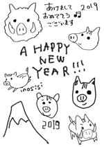 landd8さんの年賀状のデザイン 「亥」のイラスト6種類ほど 昨年までのイメージサンプルあり♪への提案