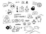 matsumeguさんの年賀状のデザイン 「亥」のイラスト6種類ほど 昨年までのイメージサンプルあり♪への提案