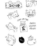 torecordさんの年賀状のデザイン 「亥」のイラスト6種類ほど 昨年までのイメージサンプルあり♪への提案