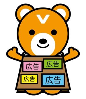 pink_pan_tea_meikoさんの【公式】バリューコマース x Lancers キャラクターコンテストへの提案