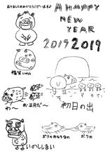 kikutsuさんの年賀状のデザイン 「亥」のイラスト6種類ほど 昨年までのイメージサンプルあり♪への提案