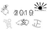 e-netsさんの年賀状のデザイン 「亥」のイラスト6種類ほど 昨年までのイメージサンプルあり♪への提案