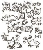 mikanyankoさんの年賀状のデザイン 「亥」のイラスト6種類ほど 昨年までのイメージサンプルあり♪への提案