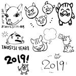 TasogareNinjyaさんの年賀状のデザイン 「亥」のイラスト6種類ほど 昨年までのイメージサンプルあり♪への提案