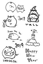 tsuntusn33さんの年賀状のデザイン 「亥」のイラスト6種類ほど 昨年までのイメージサンプルあり♪への提案