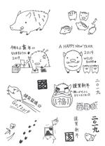 mari_llama46さんの年賀状のデザイン 「亥」のイラスト6種類ほど 昨年までのイメージサンプルあり♪への提案