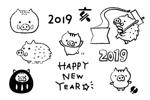 cra-craさんの年賀状のデザイン 「亥」のイラスト6種類ほど 昨年までのイメージサンプルあり♪への提案