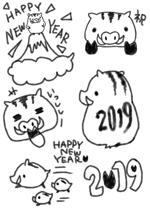 Haruka-smallさんの年賀状のデザイン 「亥」のイラスト6種類ほど 昨年までのイメージサンプルあり♪への提案