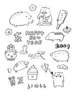 ygagarinさんの年賀状のデザイン 「亥」のイラスト6種類ほど 昨年までのイメージサンプルあり♪への提案
