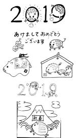 pinoko003さんの年賀状のデザイン 「亥」のイラスト6種類ほど 昨年までのイメージサンプルあり♪への提案