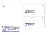 aoieagr-ikさんの封筒デザインへの提案